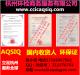 aqsiq证书资料