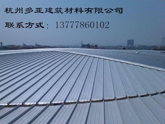 联系地址:[杭州市]萧山新世界柏