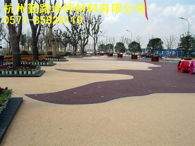 台州彩色混凝土原料厂家13750854120