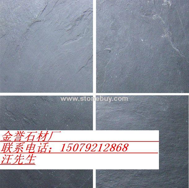 江西黑色自然面石板材金誉石材厂,黑色板材,绿色板材,锈色板材,天然板岩(石材边条)是一种新兴的绿色建材,开采于经过数亿年形成的石材矿床,质地坚硬,具有天然的纹理和色彩,保持了自然原石的风貌特点。经努力开发,现主要生产:三大系列:绿板、黑板、锈板。.十多个品种:瓦板、地板、墙石(毛边.