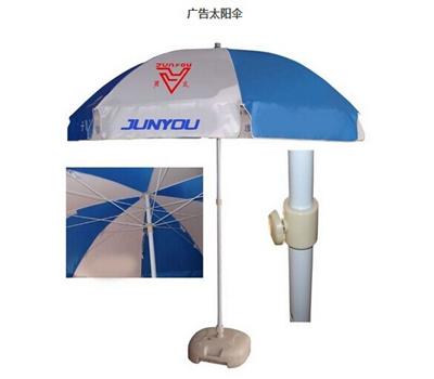 广告伞定做 昆明户外大太阳伞印广告 昆明广告伞印刷