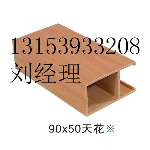 供应生态木长城板|山东步威厂家直销