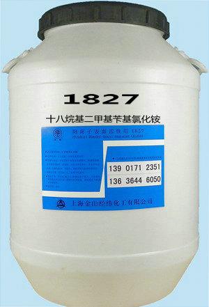 十八烷基二甲基苄基氯化铵多少钱,十八烷基二甲基苄基氯化铵哪里有卖