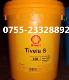 壳牌150合成齿轮油Shell Tivela S150