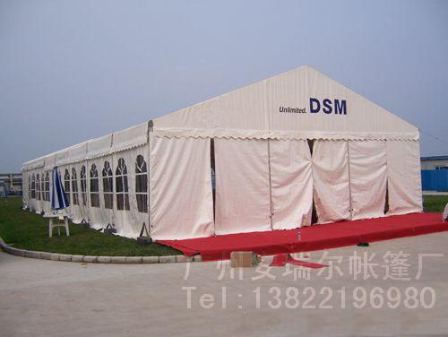 [供应]活动帐篷