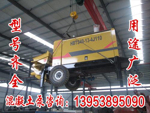 安徽六安煤矿用混凝土泵 经济节能-省力高效