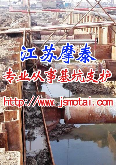 双排木桩围堰施工方案