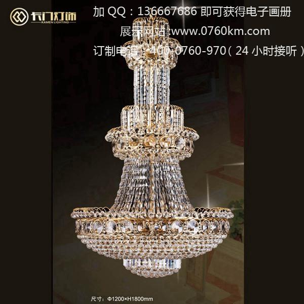 五星级酒店欧式水晶吊灯