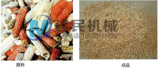 复合式木材粉碎机产品图片高清大图