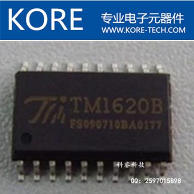 TM7755 天微单相电能计量芯片–SOP24