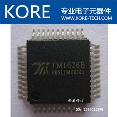 电子元器件 集成电路 >> tm1725(tm75823)-lqfp64 lcd显示驱动专用ic