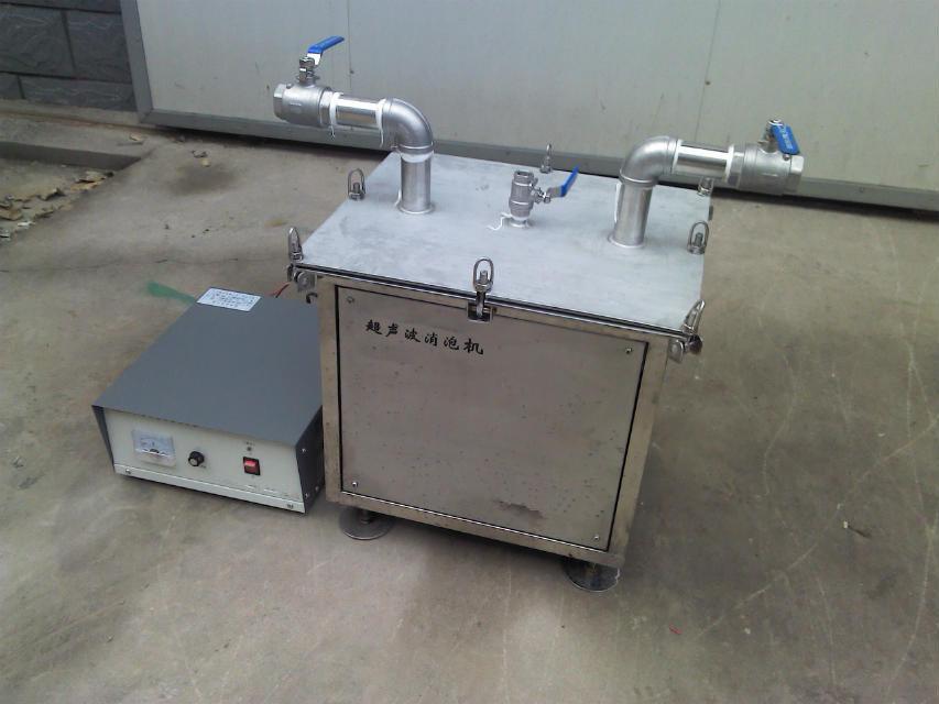 专用机械及设备 >> 河北保定hx-1200超声波消泡器