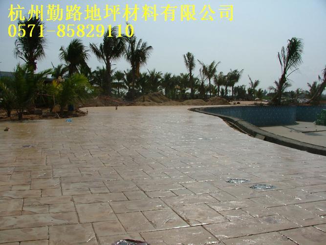 压印地坪与普通混凝土区别