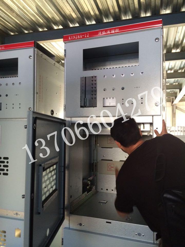 商机库 电子电气电工 配电装置,开关柜,照明箱 >> 中置柜报价 中置柜