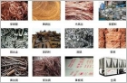 张江废品回收、张江纸板回收、张江废金属回收,旧电器回收