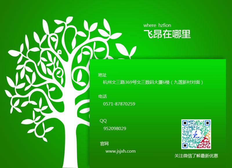 杭州室内设计培训班高清图片 高清大图