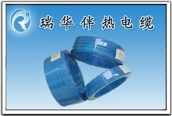 产品名称: 电地热 产品类别: 电子电气电工-其他电线电缆 产品价格