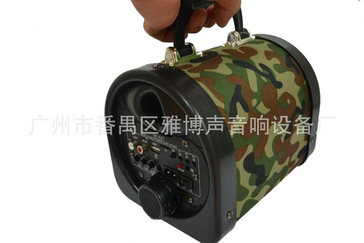 小低音炮音箱电源电路彩图