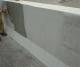 修复混凝土脱膜后色差/混凝土色差调整剂