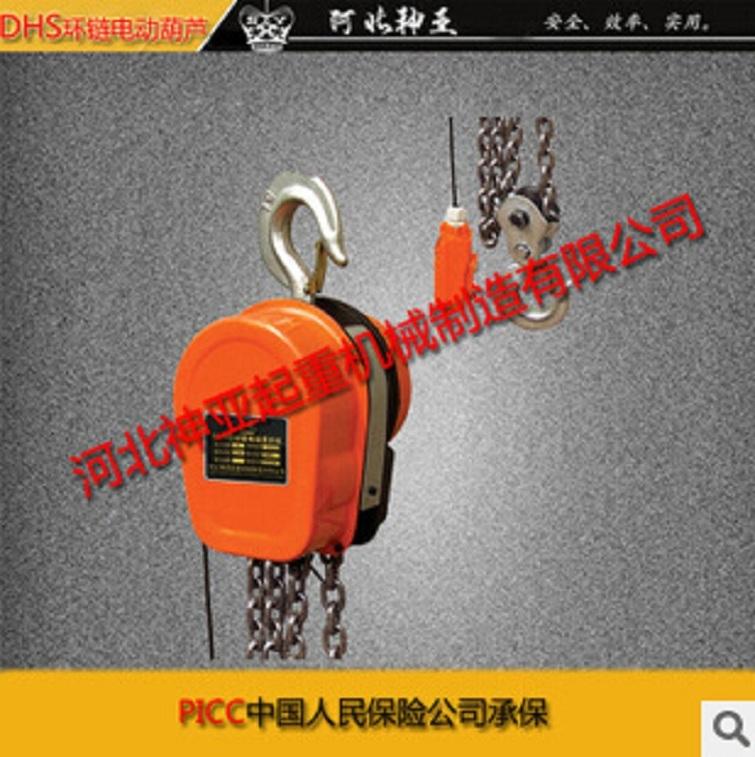 微型电动葫芦pa300钢丝绳微电葫芦提升机