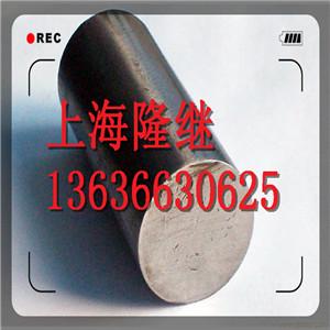 宝钢501钢标准GB/T 9943-2008